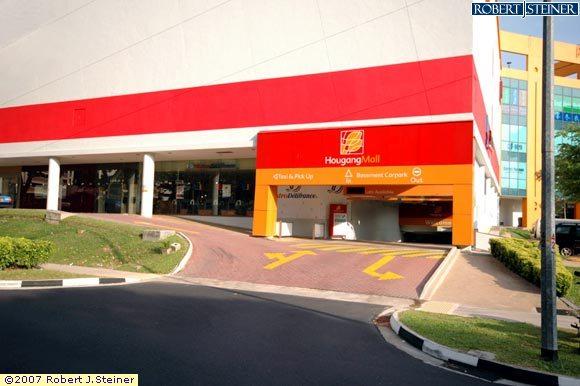 Bedok Mall Car Park