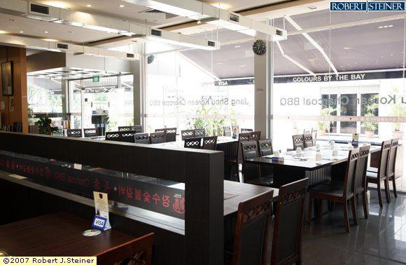 Jang shou korean charcoal bbq restaurant interior