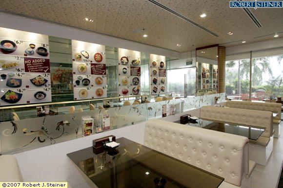 Mof ministry of food restaurant interior