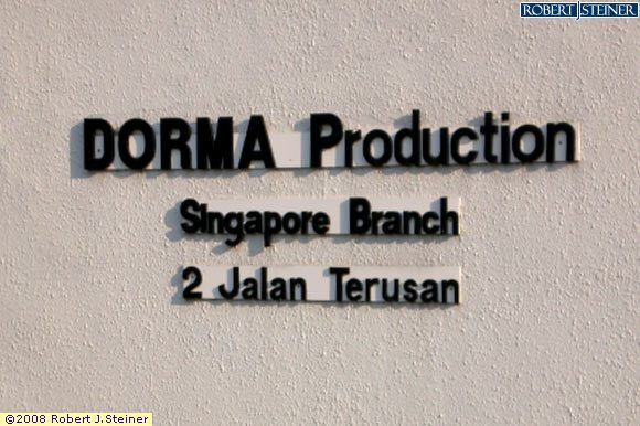 signage of dorma production gmbh co kg building image. Black Bedroom Furniture Sets. Home Design Ideas