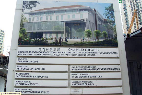 Signage of CHUI HUAY LIM CLUB Building Image, Singapore