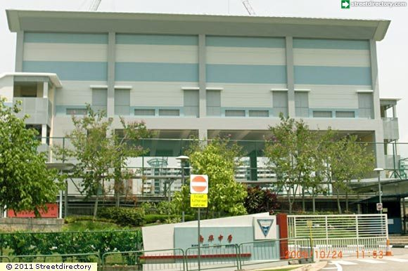 Main View of NAN HUA HIGH SCHOOL Building Image, Singapore
