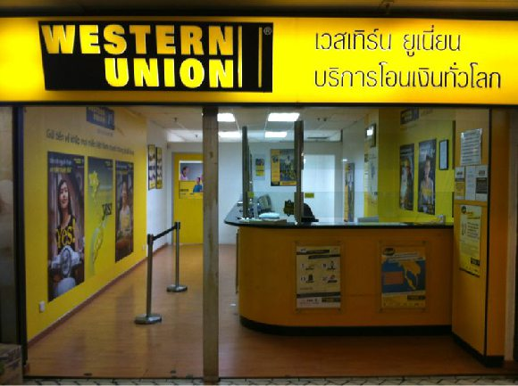 Western Union Global Network Pte Ltd