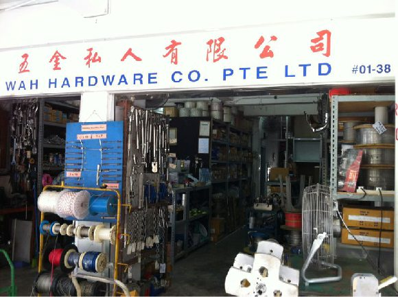 Main View of Keng Wah Hardware Company Private Limited