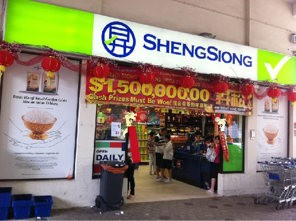 「sheng siong」の画像検索結果