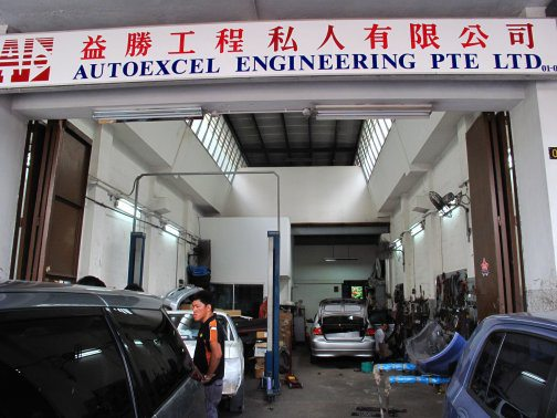 Main View Of Autoexcel Engineering Pte Ltd Building Image Singapore