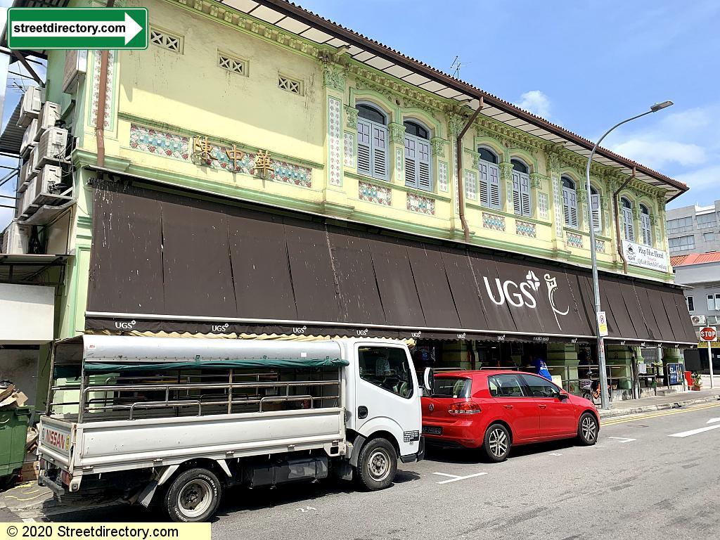 Q Loft Hotels @ Geylang