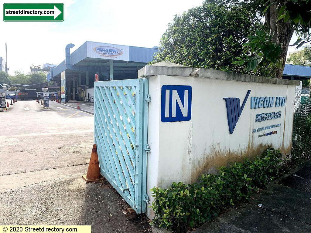 Vicom Inspection Centre (Yishun)