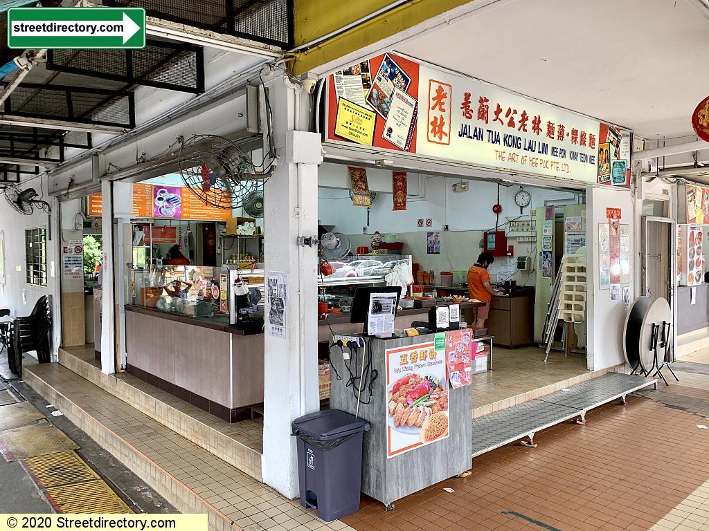 Jalan Tua Kong Lau Lim (Coffeeshop)