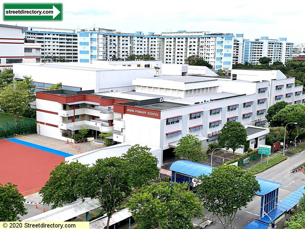 Jiemin Primary School