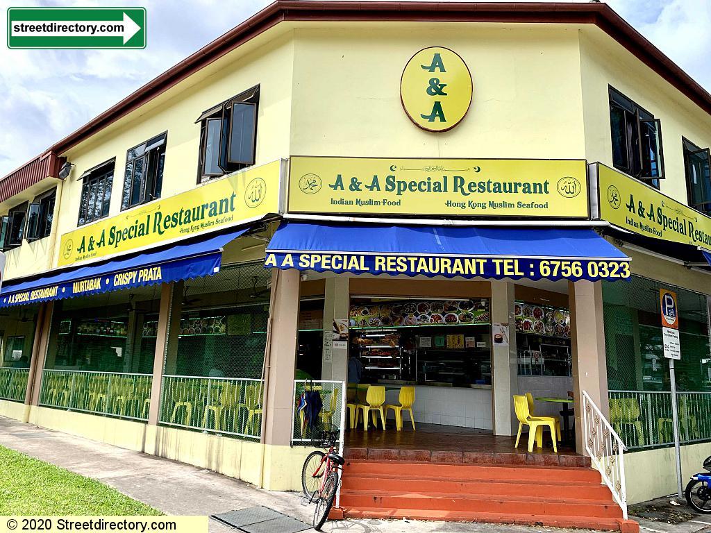 A & A Special Restaurant (Halal HK & Indian Food)