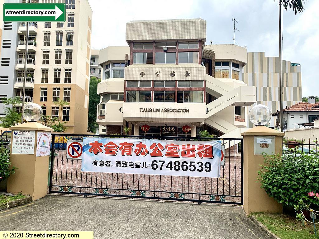 Tiang Lim Association