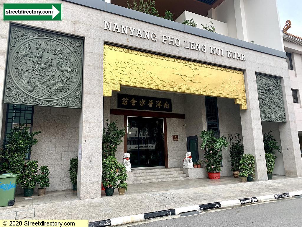 Nanyang Pho Leng Hui Kuan